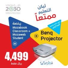 رخصة Mozabook Classroom + Mozaweb Student) + Projector  BenQ)